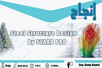 Steel Structure Design By STAAD PRO
